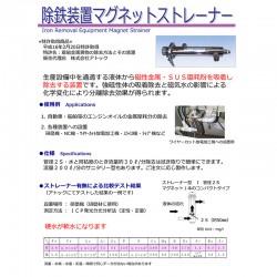 product-011_thum